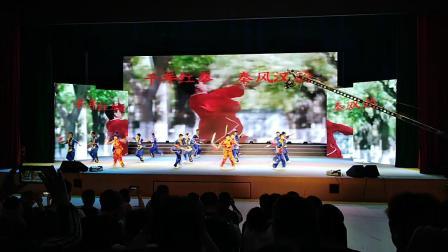 2019-文化和自然遗产日红拳展演