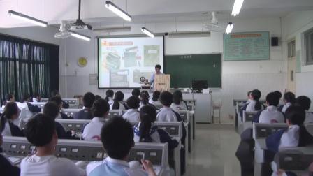 高中物理3-1电动势 2016年宁波市优质课评比许佳其(镇海中学)