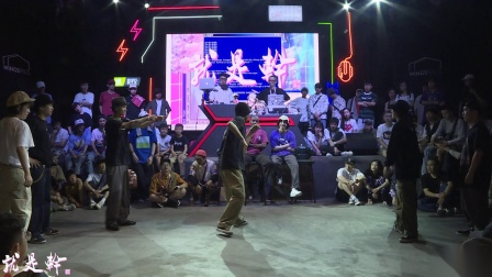 Warriors(w) vs Funky&Easy-半决赛-Popping4v4-就是幹 2019
