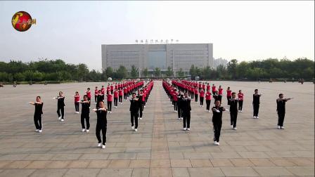 第十六套齐之韵快乐舞步健身操第二节伸展运动  附分解