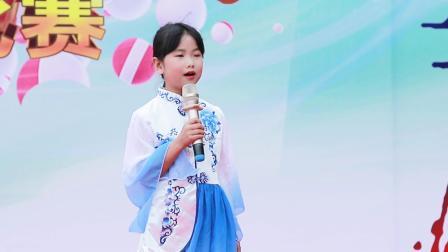 """马宫中心小学2019年第三届'我是校园小歌手""""比赛"""