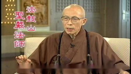 Master Sheng-yen (GDD-1150) DVD