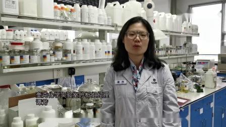 奎克最新研究成果——长效生物稳定型切削液