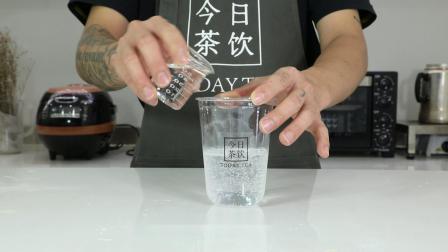 水果咖啡饮品做法系列之西柚气泡咖啡——今日茶饮免费奶茶培训 饮品配方做法制作视频教程