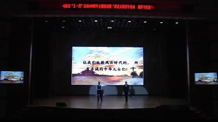襄阳汽车职业技术学院----情景思政故事分享会之聂耳