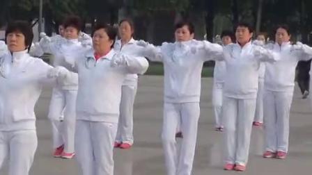 第三部济南市健身队快乐舞步有氧