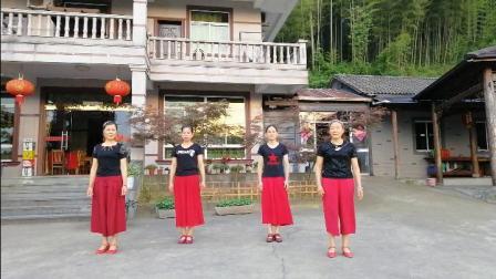 安吉陈氏农庄广场舞(流泪的情人)