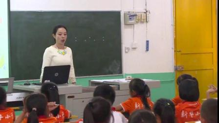 人教小学三年级音乐上册第一单元_快乐的doremi知识_四分音符八分音符-罗静优质课视频(配课件教案)