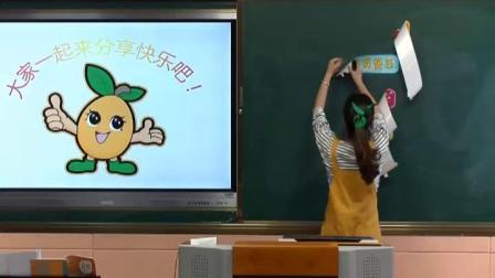 人教小学三年级音乐上册第一单元_快乐的doremi唱歌_快乐宝贝-谢萌秀优质课视频(配课件教案)