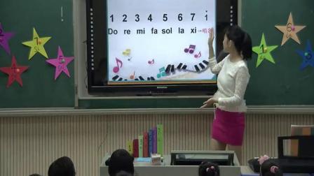 人教小学三年级音乐上册第一单元_快乐的doremi唱歌_快乐的doremi-艾婧优质课视频(配课件教案)