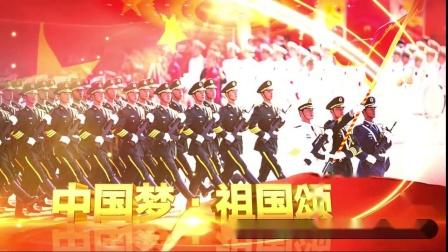 C426 AE模板 国庆节 庆建国70周年祝福 主题LED背景设计视频制作