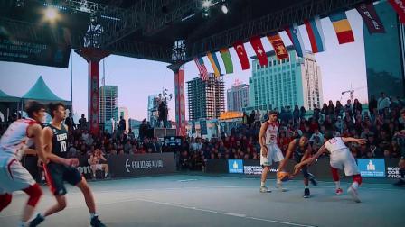 U18世界杯男篮决赛集锦—土耳其v美国