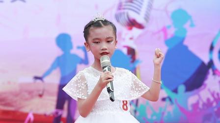 最美的歌儿唱给党一一盐町头小学第一届校园小歌手歌唱比赛