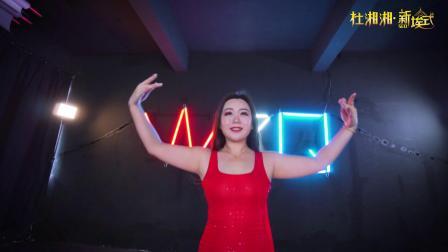 杜湘湘东方舞肚皮舞教练班肚皮舞视频