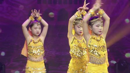 """2019暑期河南省""""豫见童星""""舞蹈展评——《西域传说》"""