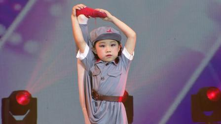 """2019暑期河南省""""豫见童星""""舞蹈展评——《闪闪红星》"""