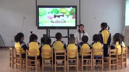 小班语言《爱吃水果的牛》-幼教优质课(2019)