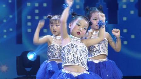 """2019暑期河南省""""豫见童星""""舞蹈展评——《数星星》"""