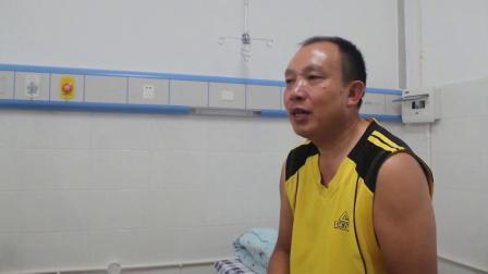宁南县中医医院针灸科