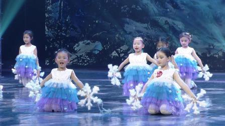 """2019暑期河南省""""豫见童星""""舞蹈展评——《雪花姑娘》"""
