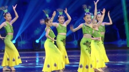 """2019暑期河南省""""豫见童星""""舞蹈展评——《碧波孔雀》"""