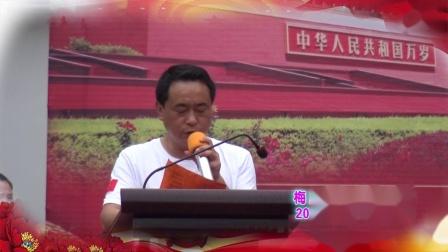 2019年梅川镇中心幼儿园《童心向党 快乐成长》庆六一文艺汇演