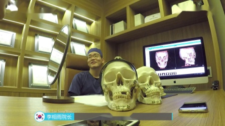韩国DA整形医院——面部轮廓解答