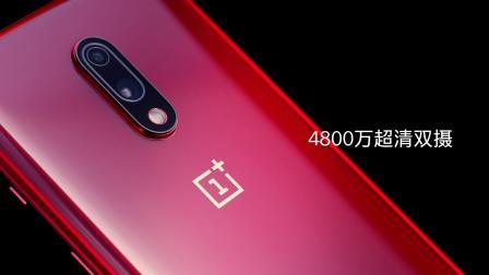 深邃通透的红,OnePlus 7 珐琅红开箱来了。
