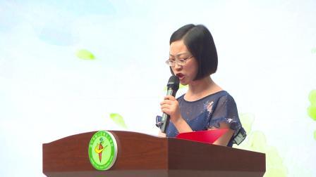 遂宁市船山区城北小学2019届学生毕业典礼