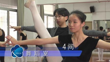 广州市番禺区工商职业技术学校