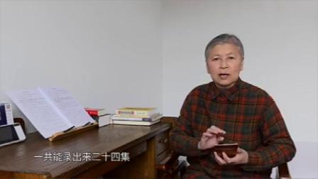 刘素云老师与网络佛友们的谈话