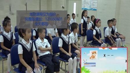 人教版一年级音乐下册第三单元_中的动物唱歌_谁唱歌-牟老师优质课视频(配课件教案)