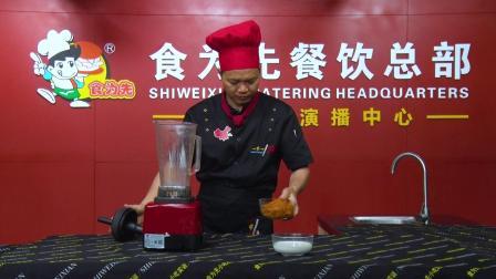 食为先南瓜吐司南瓜泥怎么做?面团制作有什么技巧?