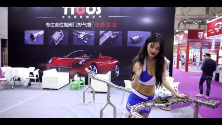 2019 苏州国际博览中心GTshow TTCOS排气参展花絮