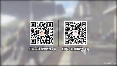 世嘉经典轨道射击游戏《铁甲飞龙 重制版》将推出NS版