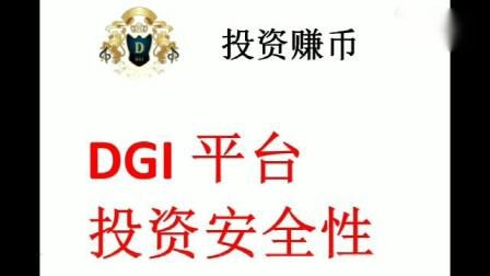 揭秘WCG的潜在价值,WCG何时上线USDT交易区?