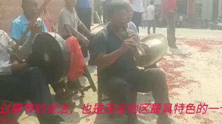二零一九年大岭坡社年例记录 摄影制作:李旺