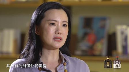 咏梅(上期):用演技争来影后与尊严