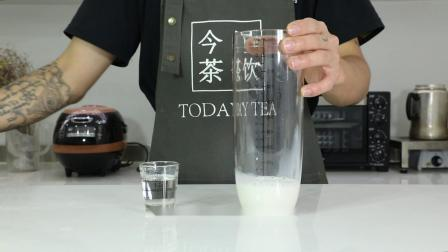喜茶芝芝拿铁——今日茶饮免费奶茶培训 饮品配方做法制作视频教程