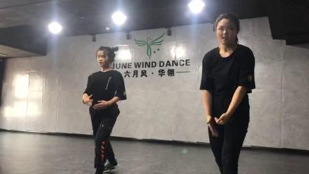常州爵士舞培训成人零基础网红抖音舞蹈六月风华翎