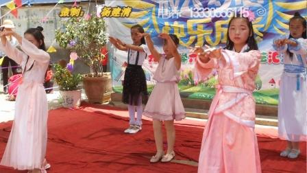 《黄玫瑰》~大营小学2019六一节