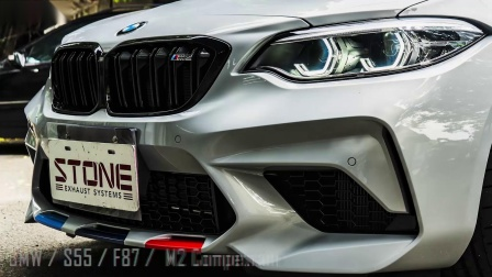 BMW F87 S55 M2 Competition Scanning
