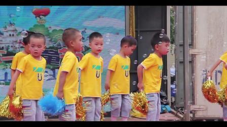常宁市鹅院幼儿园