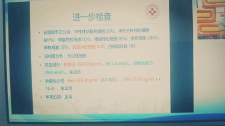 童朝辉,2019-6-14.北京朝阳