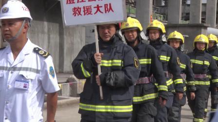 澄江县2019磷化工演练