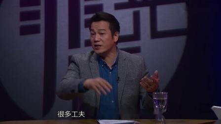 (ViuTV) 晚吹 - 罪光燈.EP60【將軍澳殺夫伴屍案】