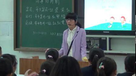 人音版小学四年级音乐下册第2课_少年的歌聆听_小小少年-翁老师优质课视频(配课件教案)