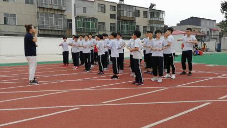 赵县中学体育教育聂华宁2016012685蹲踞式起跑