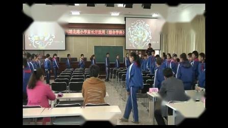 人音版小学五年级音乐下册第5课_京韵演唱我是中国人-王老师优质课视频(配课件教案)