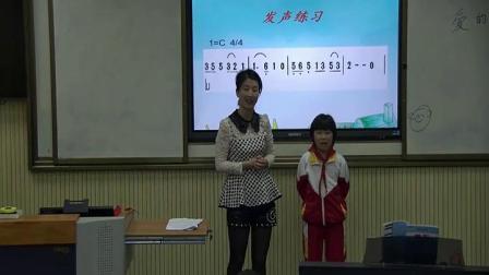 人音版小学五年级音乐下册第7课_爱满人间演唱爱的人间-何老师优质课视频(配课件教案)